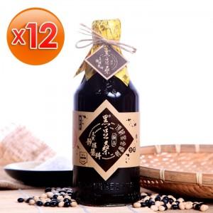 無麥麩非基改醬油【黑豆桑】天然極品頂級黑金醬油12瓶