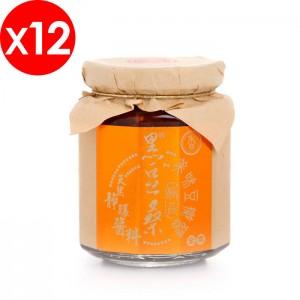 溫國智郁方推薦-美味非基改天然靜置釀造【黑豆桑】醇釀極品香豆瓣醬12瓶