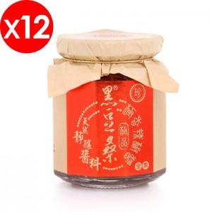 【黑豆桑】天然靜置釀造醬油醬料系列-醇釀極品珍辣椒醬12瓶