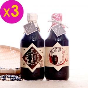溫國智郁方推薦-美味非基改天然醬油-【黑豆桑】養生滷味組(缸底醬油x3+紅麴醬油x3)