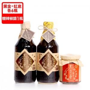 非基改天然靜置釀造醬油--【黑豆桑】黑缸大箱組★贈極品辣椒醬*1