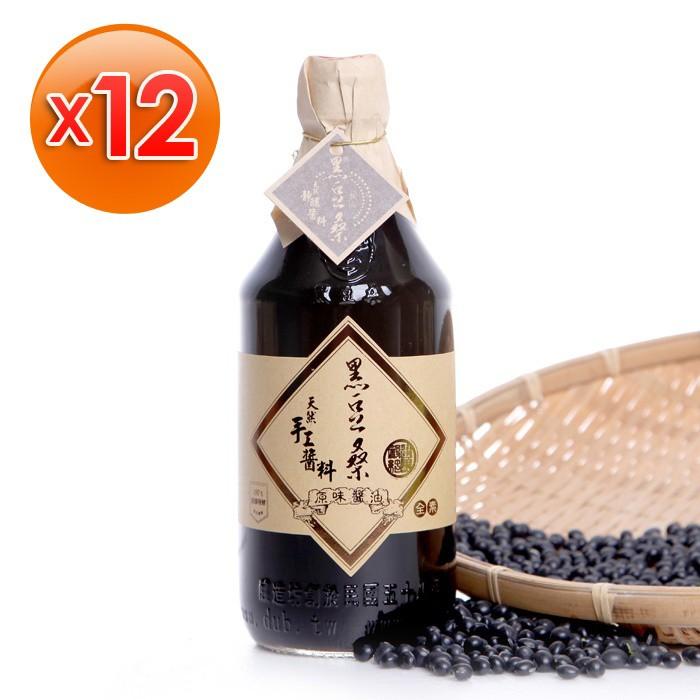 非基改靜釀醬油【黑豆桑】天然純釀原味醬油x12<贈辣豆瓣醬>