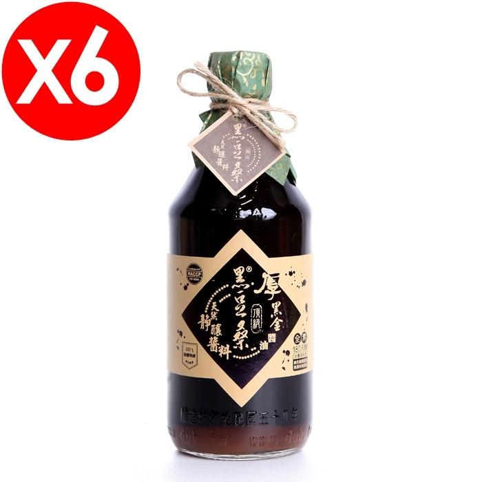 【黑豆桑】天然極品頂級厚黑金醬油6瓶(無麥麩)