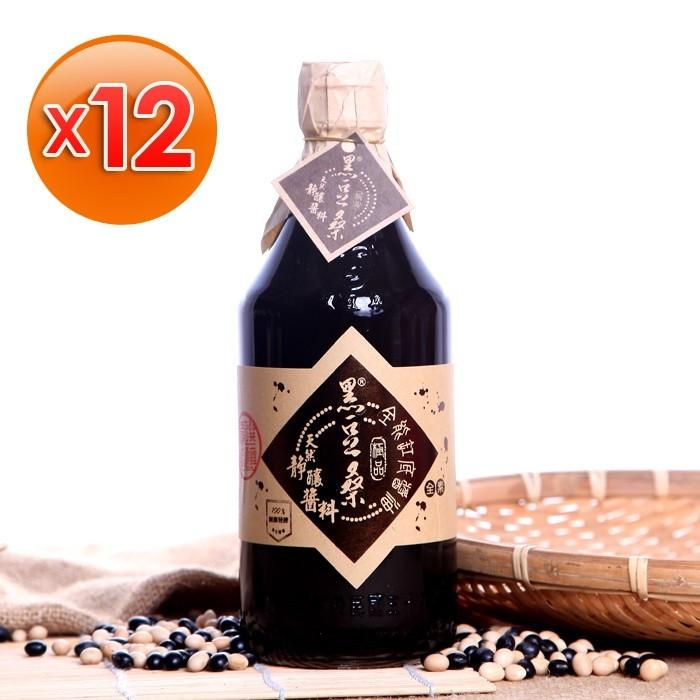 非基改靜置釀造【黑豆桑】天然極品全能缸底醬油12瓶<贈辣豆瓣醬>