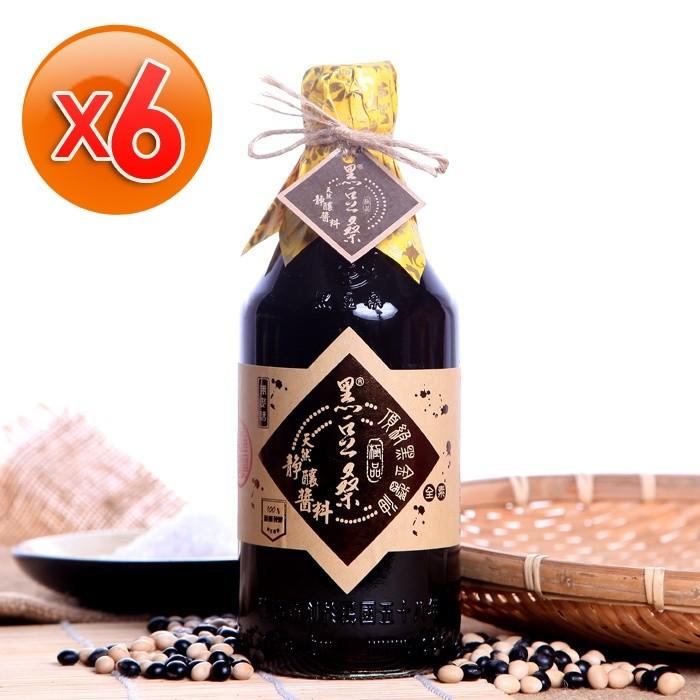 【黑豆桑】天然極品頂級黑金醬油6瓶(無麥麩)