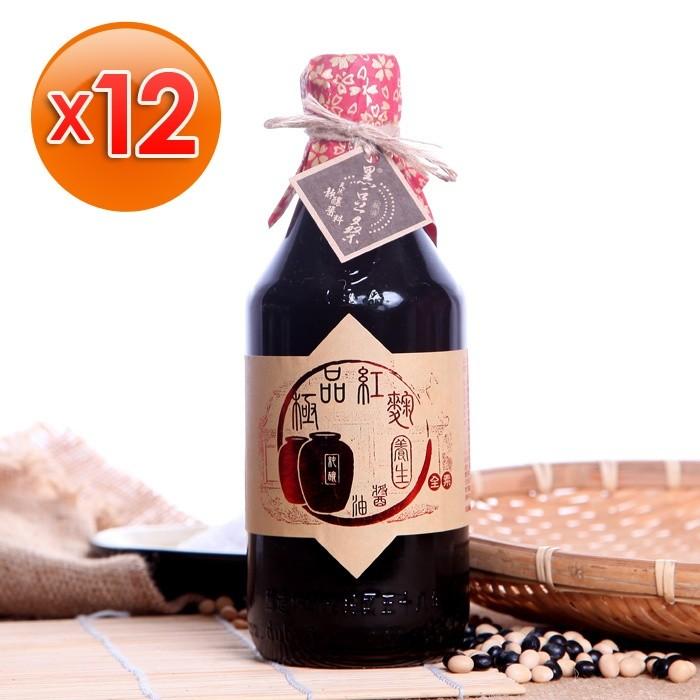 手工靜置純釀造醬油【黑豆桑】天然極品養生紅麴醬油12瓶<贈辣豆瓣醬>