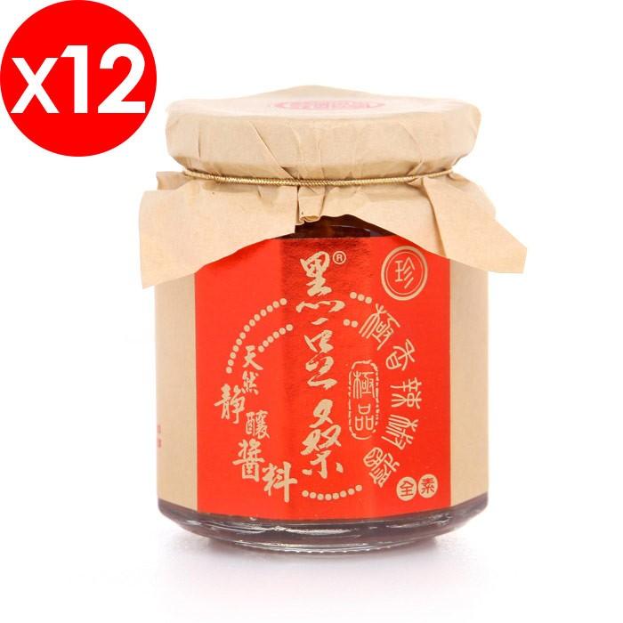 天然靜置釀造醬油醬料系列-【黑豆桑】醇釀極品珍辣椒醬12瓶