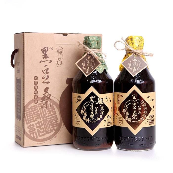 無麥麩天然靜置釀造-【黑豆桑】無敏禮盒(黑金醬油x1+厚黑金醬油x1)