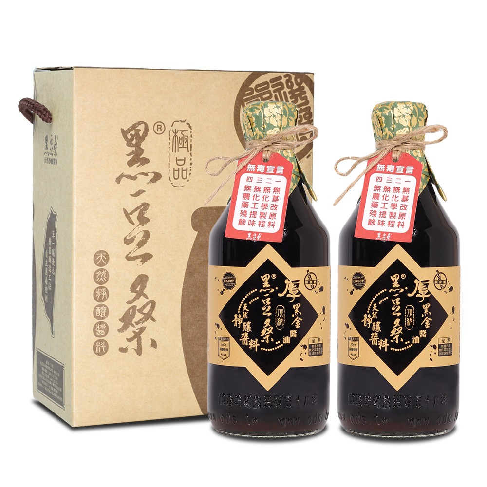 【黑豆桑】天然極品頂級厚黑金醬油2瓶(無麥麩)
