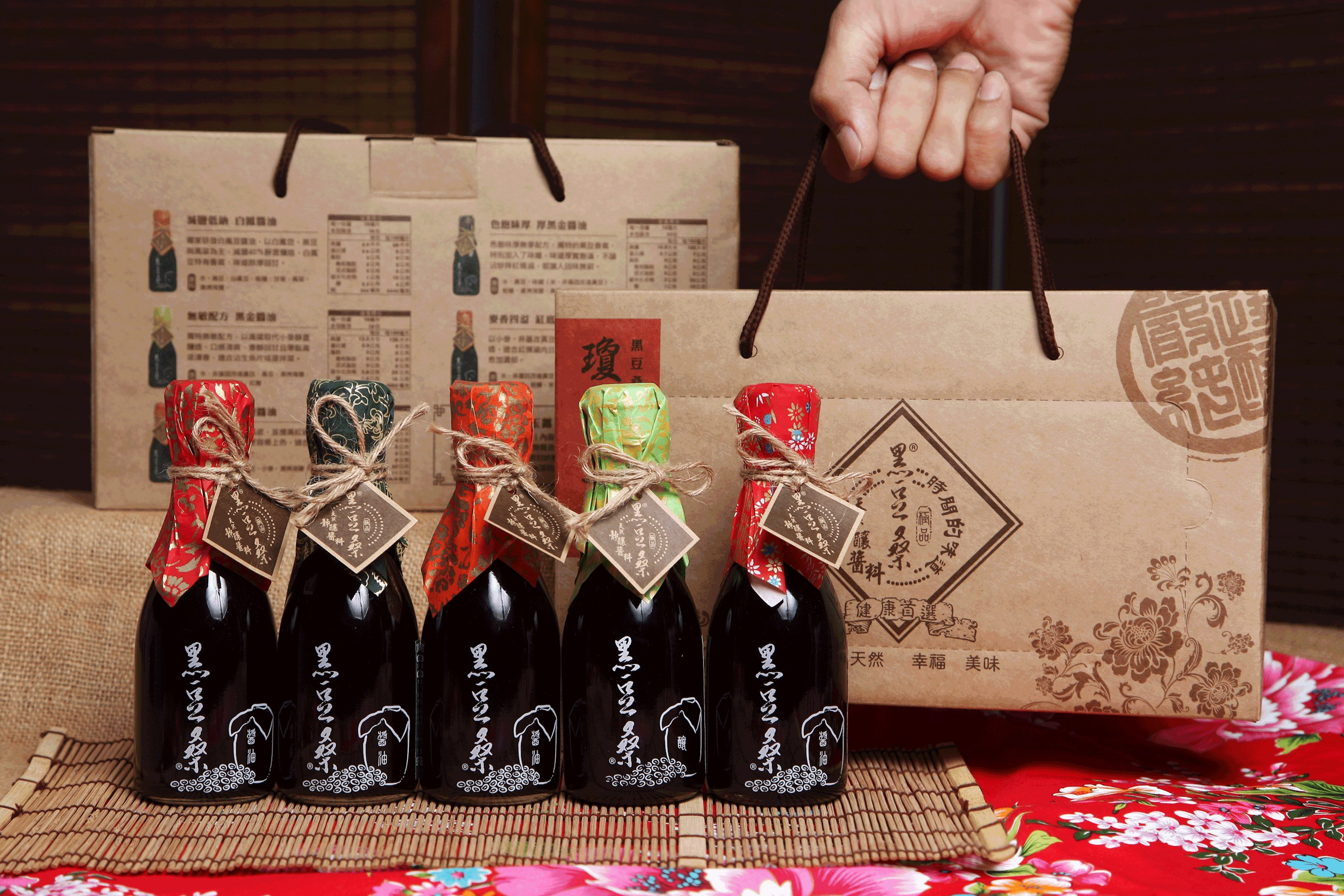 【黑豆桑】天然極品古早味禮盒|五小福