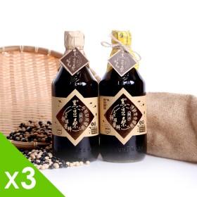 【黑豆桑】頂級全能美味組(缸底醬油3瓶+黑金醬油3瓶)