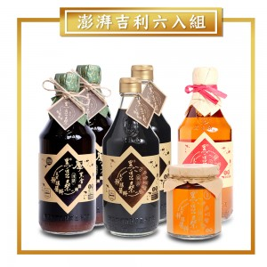 中元澎湃吉利6入組|金豆2+厚黒2+蘋果1+豆瓣1