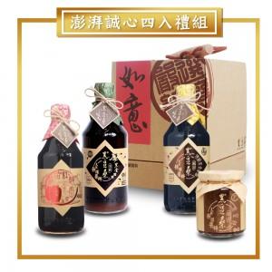 中元澎湃誠心禮組|紅麴1+黑金1+厚黑1+黑豆1