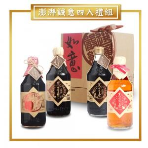 中元澎湃誠意禮組|紅麴1+金豆1+缸底1+蘋果1