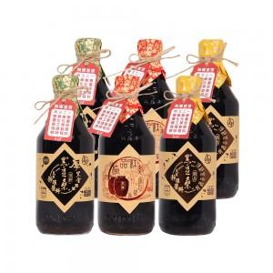 【黑豆桑】經典食堂6入組|厚黑金2+紅麴2+黑金2