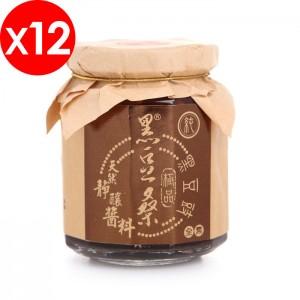天然靜置釀造-【黑豆桑】醇釀極品純黑豆豉12瓶
