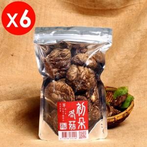 天然無毒美味香菇-【黑豆桑】天然嚴選初朵冬菇6包