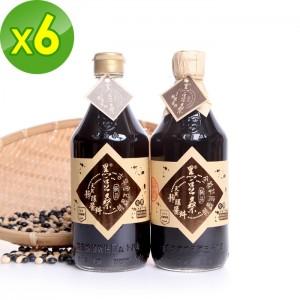 【黑豆桑】無敵金缸天王組(金豆醬油6瓶+缸底醬油6瓶)