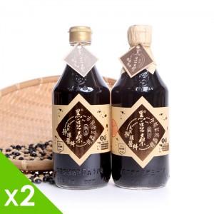 【黑豆桑】金缸輕巧組(金豆醬油2瓶+缸底醬油2瓶)
