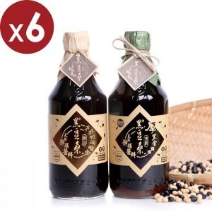 非基改天然靜置釀造醬油【黑豆桑】滷肉香餡組